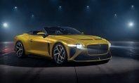 Razprodano: Bentley Mulliner Bacalar