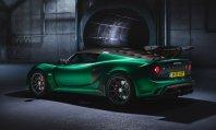 Kaj se skriva pod oznako Lotus Type 131?