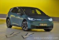 Volkswagen ID.3 (dinamična predstavitev)