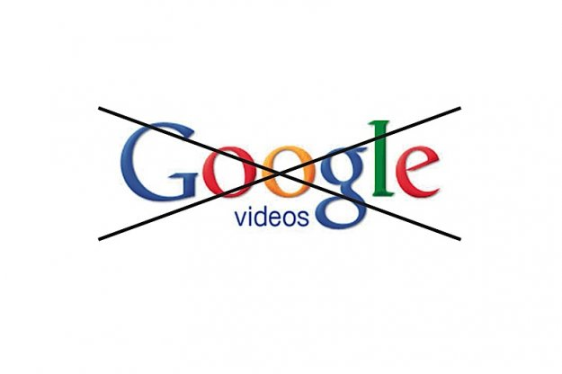Adijo Google video