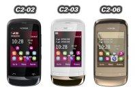 Nokia ima zopet tri nove