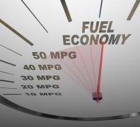 Cene goriva letijo v nebo � Kaj pa va� slog vo�nje?