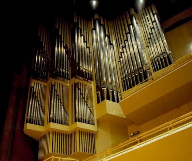 30 let orgel v Gallusovi dvorani